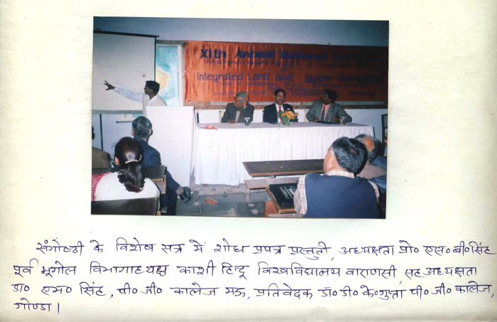 Chairing the technical session, Prof. S.B. Singh, Dr. Mahendra Singh and Dr. D.K. Gupta in XIth Prithvi Parva at University of Gorakhpur