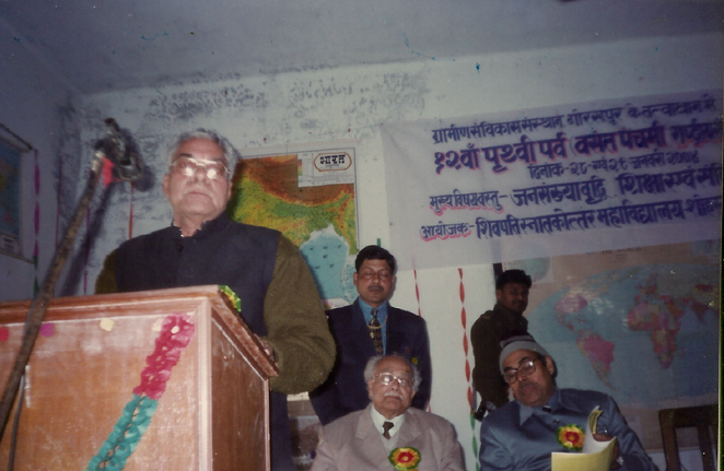 Dr. Durga Shankar Mishra, M.P., Addressing participants of 12th Pritvi Parva