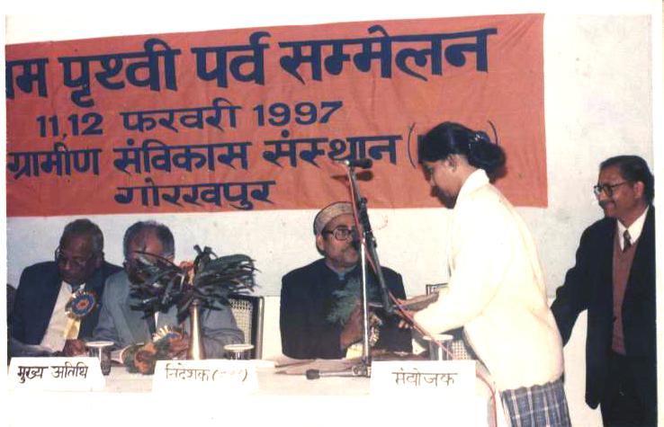 From Left: Prof. U.P. Shahi, Prof. C.S. Singh, Prof. Jagdish Singh & Prof. S. Verma