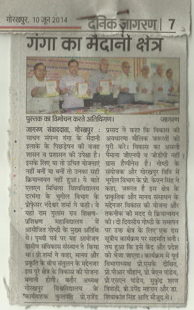 Newpaper_cutting_22nd_prithvi02
