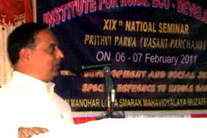 Dr. K.N. Singh Addressing Participants in 19th National Seminar